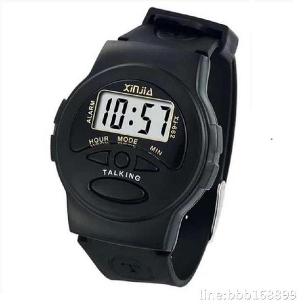 手錶 整點中文報時錶特殊功能盲人錶講話錶語音錶老人手錶電子錶 瑪麗蘇