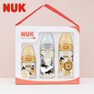 德國NUK-新生兒動物系PPSU奶瓶禮盒...