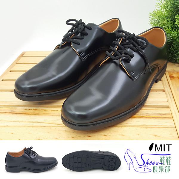 皮鞋.台灣製MIT 簡約素面綁帶型男紳士皮鞋.黑色【鞋鞋俱樂部】【108-GV9060】