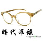 【台南 時代眼鏡 ic! berlin】julia s. bronze caramel 德國薄鋼眼鏡 嘉晏公司貨可上網登錄保固