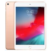 2019預購-APPLE iPad mini 256G WiFi 平板電腦MUU62TA/A-金-依到貨陸續出貨【愛買】