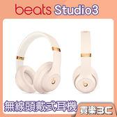 Beats Studio3 耳罩式 藍牙耳機 【玉玫瑰色】 24期0利率 Apple公司貨