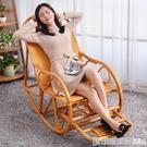 休閒椅 植雅軒真藤椅搖搖椅 老人藤搖椅 躺椅逍遙椅陽台休閒躺椅戶外椅 印象家品