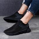 全黑運動鞋男厚底防滑耐磨單網跑步鞋薄款戶外防臭網面布鞋 新年特惠