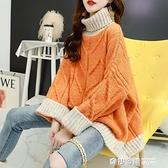 秋冬高領毛衣女韓版寬鬆外穿新款慵懶風百搭加厚粗線上衣外套 奇妙商鋪