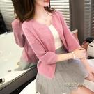 針織開衫女短款小外套2020新款韓版春秋季寬鬆外搭中學生毛衣披肩「時尚彩紅屋」