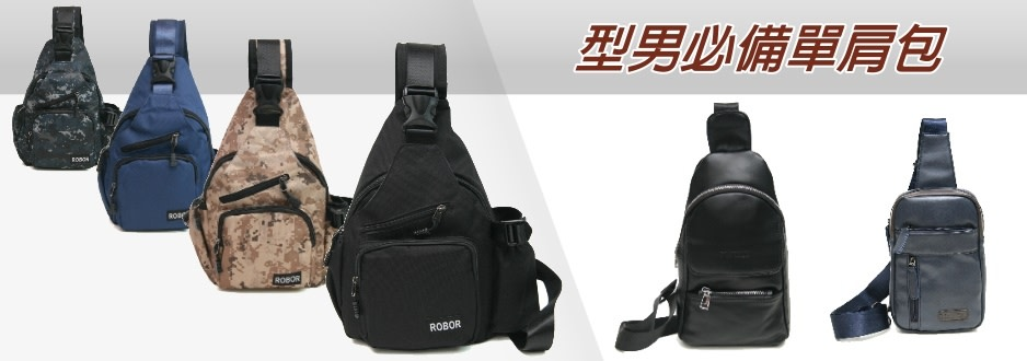 robor-imagebillboard-ae80xf4x0938x0330-m.jpg