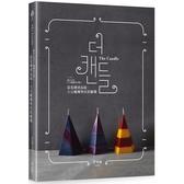 做自己的手工蠟燭設計師2、從基礎到高級,大豆蠟燭與柱狀蠟燭