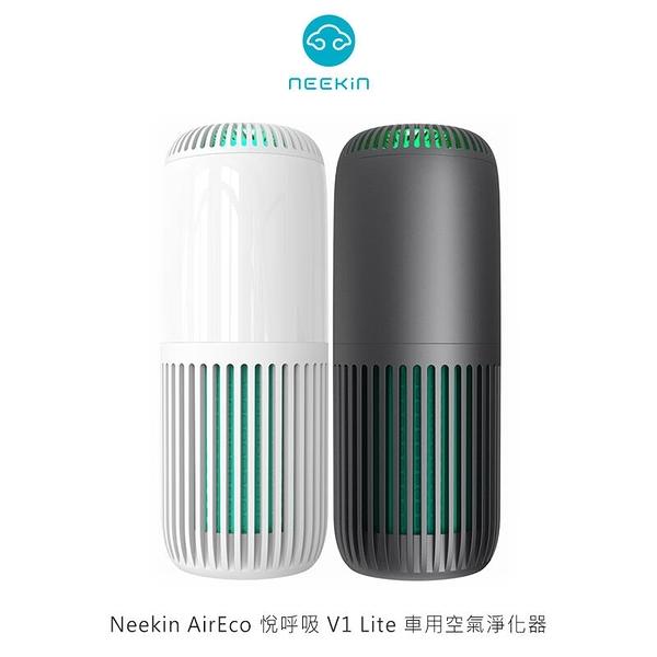 【愛瘋潮】Neekin AirEco 悅呼吸 V1 Lite 車用空氣淨化器