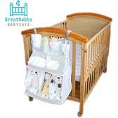 嬰兒床邊收納袋 日系無印風 防水立體嬰兒床置物袋 尿布收納包 NB214
