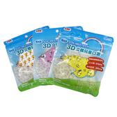 【任三入9折】AOK飛速 - 3D立體兒童口罩 5入/袋