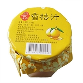 (即期商品便宜出清)《好客-阿金姐》香桔汁(350g / 入)_商品有效期至20211203