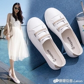 帆布鞋 年夏季新款韓版淺口小白鞋女鞋百搭夏天一腳蹬透氣爆款懶人鞋