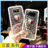 鑽石紋透明殼 三星 S8 S8plus S9 S9plus 菱格手機殼 珍珠愛心 防摔防震 全包邊軟殼 保護殼保護套