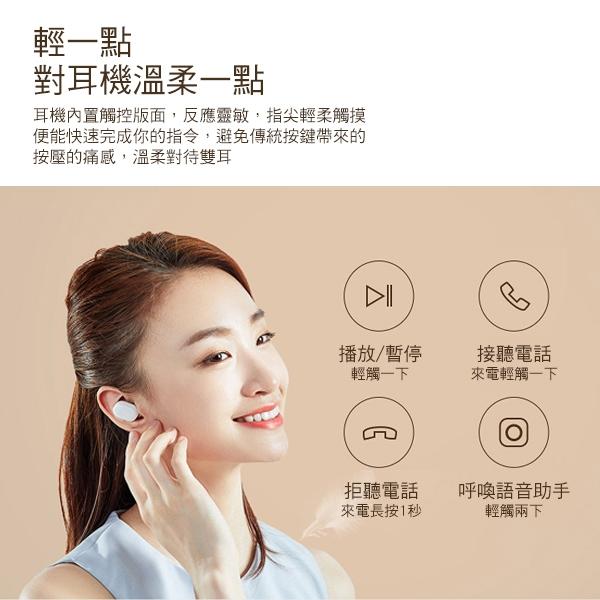 【刀鋒】小米藍牙耳機 AirDots 青春版 現貨 當天出貨 無線耳機 藍牙5.0 重低音 充電盒