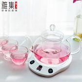 茶壺  雅集玻璃套裝帶透明耐熱過濾保溫恒溫寶電熱加熱底座 GB1869『愛尚生活館』