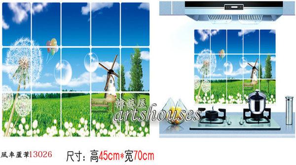 A13026【香草風車蘆葦】防油貼紙 kitchen