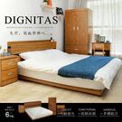 DIGNITAS狄尼塔斯新柚木色6尺雙人加大房間組/6件式(床頭+底+墊+床櫃+衣櫃+化妝台)/H&D東稻家居