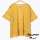「Summer」立體花朵刺繡純棉短袖上衣 (提醒 SM2僅單一尺寸) - Sm2