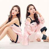 新款韓版睡衣性感春夏季吊帶絲綢睡袍長袖三件套女套裝 LR239【歐爸生活館】