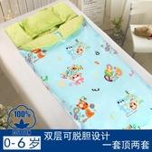純棉嬰兒睡袋秋冬季加厚防踢被子兒童中大童寶寶秋冬款可脫膽四季 森活雜貨