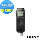 SONY多功能數位錄音筆4GB(ICD-...