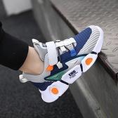 男童鞋子2020新款春秋兒童網面運動網鞋7透氣8男孩12中大童十歲15 快速出貨