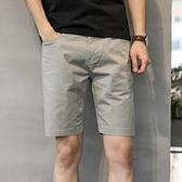 夏季韓版短褲男士休閒褲寬鬆五分褲中褲男夏5分直筒馬褲男潮薄款 陽光好物