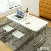 折疊桌戶外便攜擺攤桌地攤家用餐桌椅簡易宣傳地推長可吃飯小桌子 js7811『小美日記』