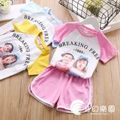 童裝套裝夏裝2018新款韓版兒童休閑短袖短褲兩件套女童套裝-奇幻樂園