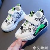 兒童男童女寶寶秋季運動鞋1-5歲3春秋小童板鞋軟底嬰兒小白鞋鞋子 小艾新品