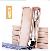 04不銹鋼便攜餐具十二生肖星座勺子筷子套裝