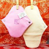 ecoBibi 薄型布衛生棉體驗組-2片 小號衛生護墊+中號小到中流量衛生棉 Lohogo推薦有機環保可洗衛生棉