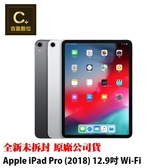 Apple iPad Pro (2018) WIFI 12.9吋 64G 空機 板橋實體店面 【吉盈數位商城】