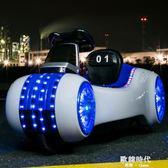 兒童電動車三輪太空車嬰兒玩具可坐人四輪遙控汽車可坐寶寶摩托車 歐韓時代.NMS