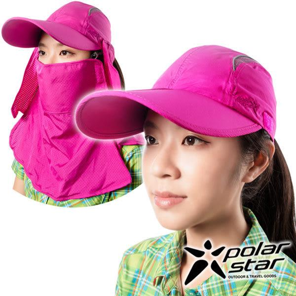 PolarStar 防潑水棒球遮頸帽『紅紫』P16501 抗UV帽│登山帽│工作帽│遮陽帽│釣魚帽│防曬帽