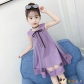 女童洋裝2020新款韓版夏裝洋氣網紗裙兒童裝背心裙公主蓬蓬裙子 HX5571【花貓女王】