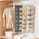 懸掛式 衣櫥內衣褲雙面收納袋  貼身衣物收納 內衣褲收納掛袋 居家收納【RS963】