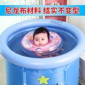 兒童游泳池 安泰嬰兒游泳池家用新生幼兒童充氣寶寶游泳池桶保溫小孩洗澡桶MKS 歐萊爾藝術館