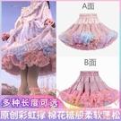 彩虹裙撐半身裙兩穿lolita洛麗塔棉花糖裙撐柔軟紗【聚可愛】