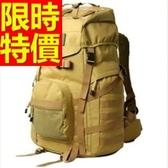 登山背包-有型新款好收納雙肩包4色57w16[時尚巴黎]