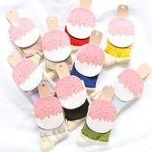 襪子 日系 冰淇淋配色女用短襪 馬卡龍色 輕膚質感 休閒好搭 甜美可愛 送禮小物【FSW086】123ok