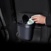 桌面垃圾桶 汽車掛式車載垃圾桶時尚創意大號車用垃圾袋車內用品多功能垃圾箱ღ快速出貨