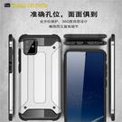 三星 Galaxy Note10 Lite 二合一保護套 全包軟邊外殼 手機殼 四角緩衝防摔殼 保護殼 手機套