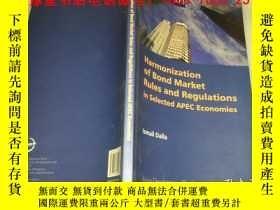 二手書博民逛書店Harmonization罕見of Bond Market Ru
