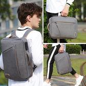 雙肩包男小通勤小號個性輕便辦公最新版潮牌創意簡約商務背包