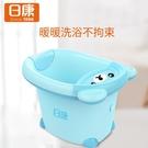 兒童洗澡桶寶寶加厚浴桶嬰兒新生兒沐浴桶可坐小孩泡澡桶家用 PA16958『美好时光』
