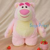 日本SEGA PLAZA 景品 玩具總動員 粉紅色熊抱哥絨毛娃娃_SE31395