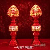 供燈佛燈佛供燈佛教用品供燈LED蓮花燈長明燈財神燈供佛燈波燈「時尚彩虹屋」