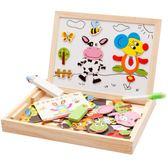 兒童磁性拼拼樂拼圖男孩女孩寶寶積木益智玩具1-2-3-6周歲半4-5歲積木玩具七夕節下殺89折